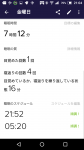 Screenshot_20190210-210455.png