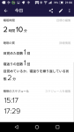 Screenshot_20190210-210632.png