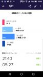 Screenshot_20190212-204036.png