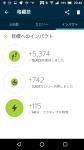 Screenshot_20190212-204056.png