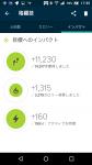 Screenshot_20190213-173531.png