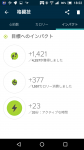 Screenshot_20190215-182217.png
