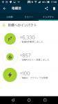 Screenshot_20190218-174048.png