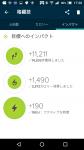 Screenshot_20190220-172049.png