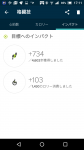 Screenshot_20190222-171156.png
