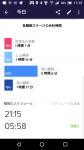 Screenshot_20190224-171515.png