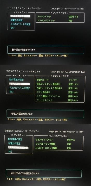 2019-02-09-013-vert.jpg
