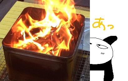 001maki11.jpg