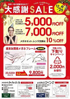 kawanoe_ch_nyuko_181108-001.jpg
