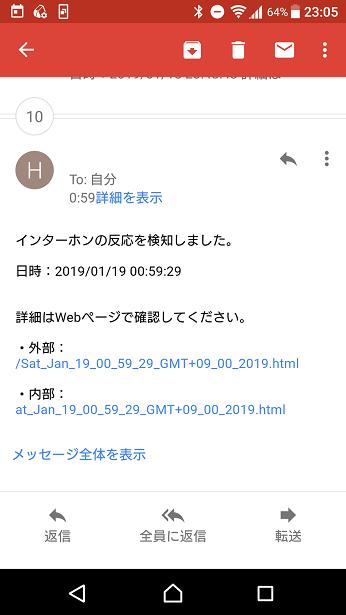 Screenshot_20190119-230547.png