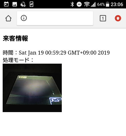Screenshot_20190119-230620.png