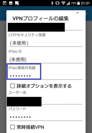 Screenshot_20190127-213107.png