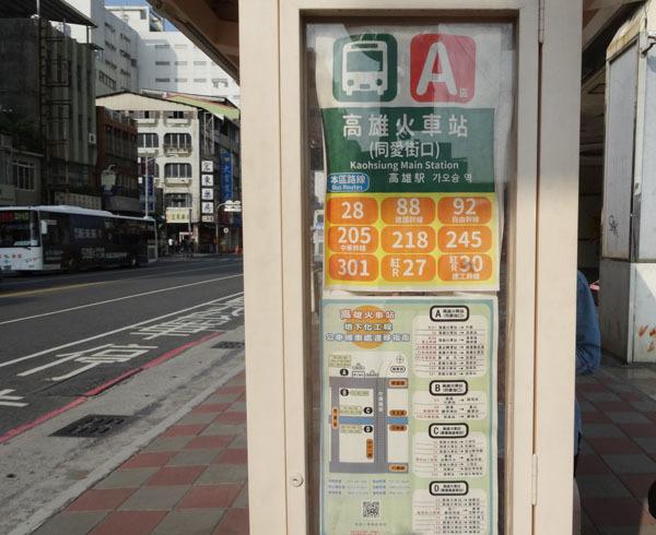 ホテル前バス乗り場b