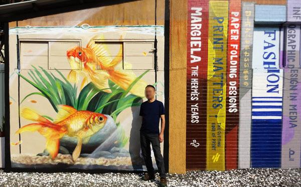 お魚団地アート