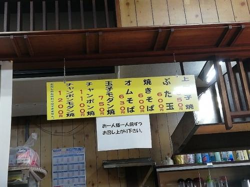 AkashiMiisan_002_org.jpg