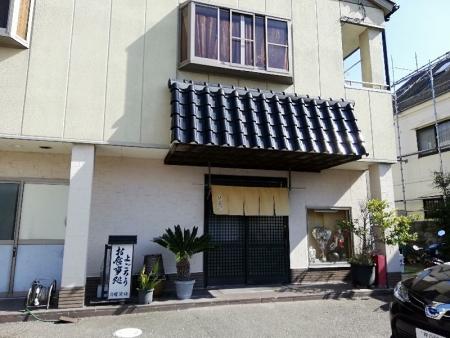 AkashiYogoro_000_org.jpg