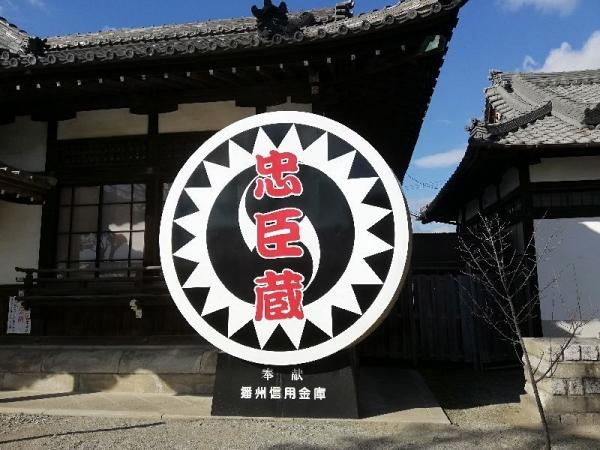 AkoOoishijinjya_008_org.jpg