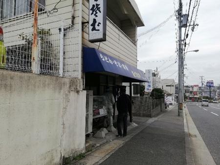 AsagiriAzumaya_000_org.jpg