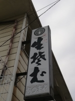 AsagiriAzumaya_001_org.jpg