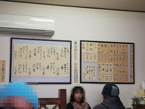 AsagiriAzumaya_002_org.jpg