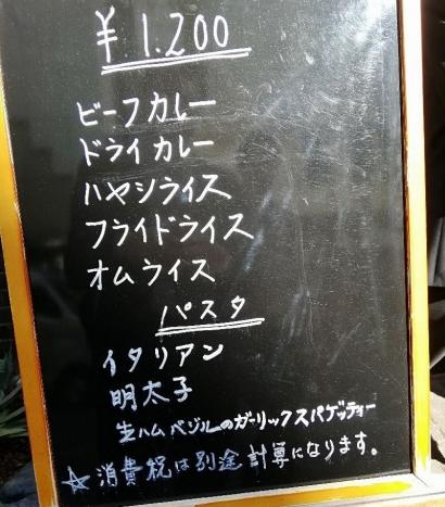 BashamichiS_000_org.jpg
