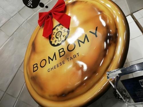 BombomyHommachi_003_org.jpg