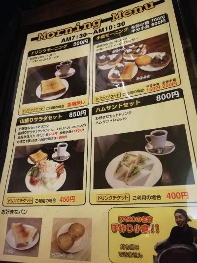 BucyoKako_002_org.jpg