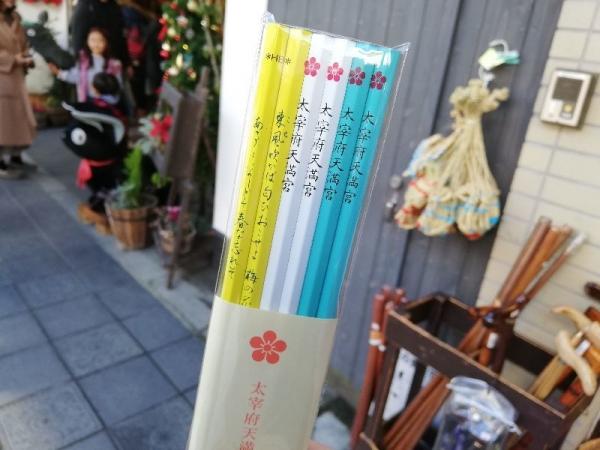 Dazaifutenmangu_009_org.jpg