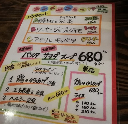 DojimaGrazieFukushima_000_org.jpg