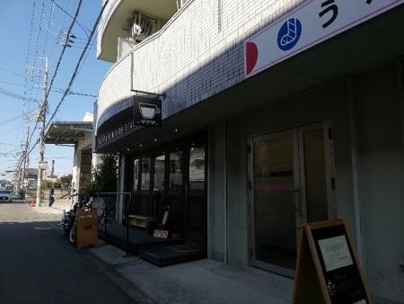 FukaiNutmeg_000_org.jpg