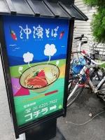 FukushimaOkihama_001_org.jpg