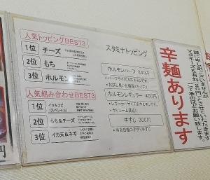 FukuyamaHiranoya_005_org.jpg