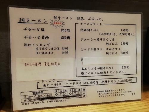FuseGinji_002_org.jpg