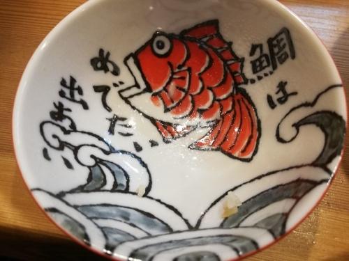 FuseGinji_013_org.jpg