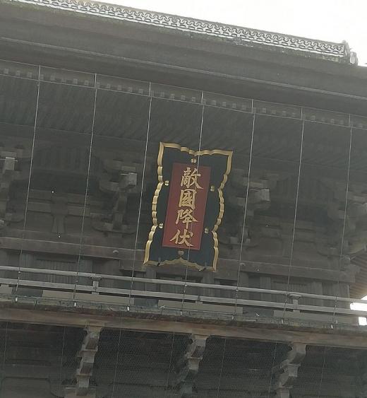 Hakozakigu_005_org.jpg