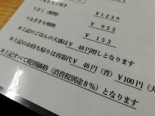 HashimaUokatsu_009_org.jpg