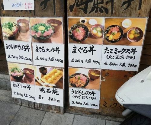 HigobashiGenten_000_org.jpg