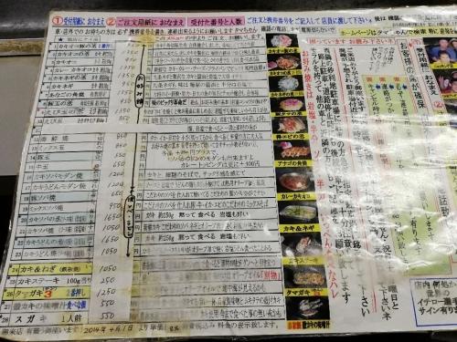 HinaseTamachan_000_org.jpg
