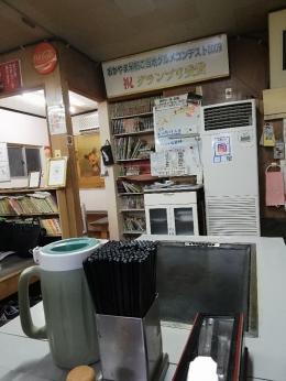 HinaseTamachan_001_org.jpg