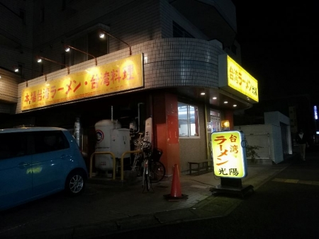 HiraKoyo_000_org.jpg