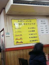 HiraKoyo_004_org.jpg