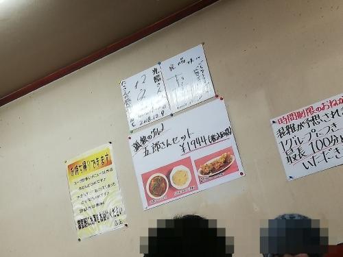 HiraKoyo_005_org.jpg