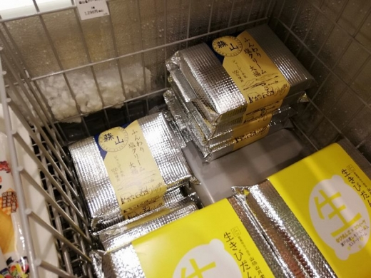 HiruzenDaifuku_000_org.jpg
