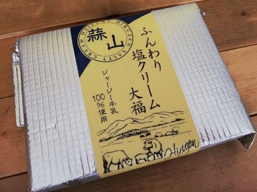 HiruzenDaifuku_001_org.jpg