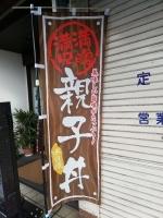 HotarugaikeMaru10_007_org.jpg