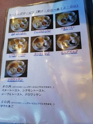 IchinomiyaIkedaya_001_org.jpg