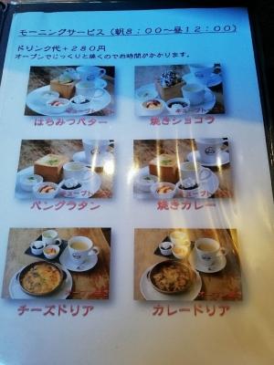 IchinomiyaIkedaya_002_org.jpg