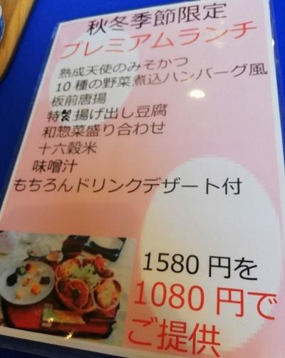 IchinomiyaToraCafe_002_org.jpg