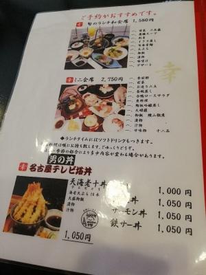 InazawaKouhan_000_org.jpg
