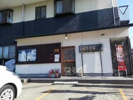 InazawaKouhan_003_org.jpg